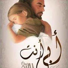 Henna Saad