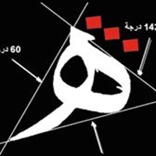 Ndan's avatar