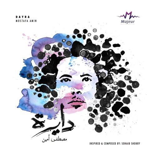 Mostafa Amin's avatar