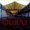 OLNEYA - Olneya