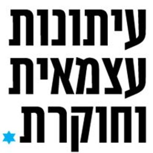 קרן התחקירים's avatar