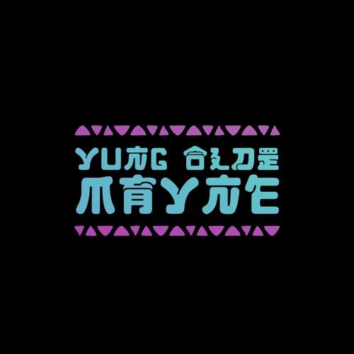Yung Olde Mayne's avatar