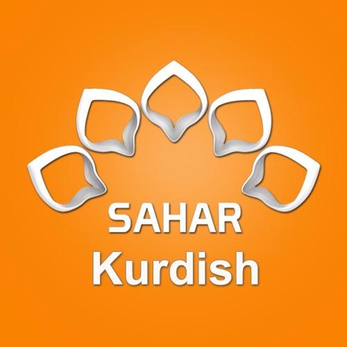 Sahar Kurdish's avatar