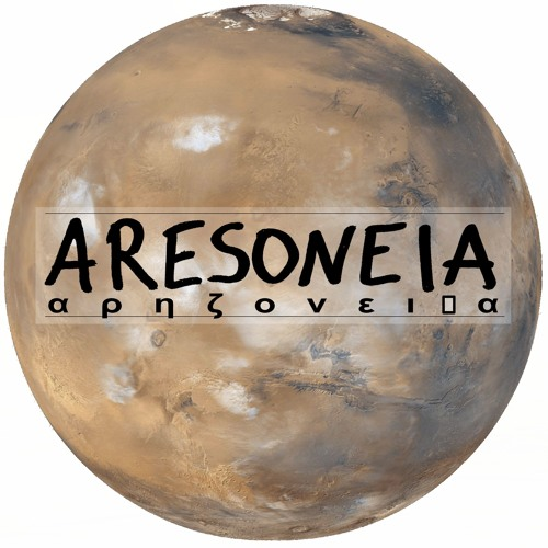 aresoneia's avatar