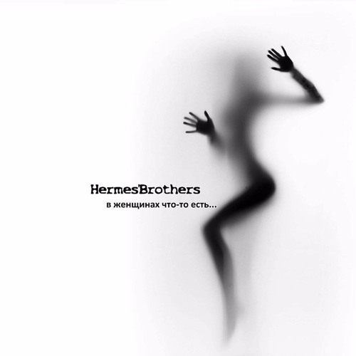 HERMES'BROTHERS's avatar