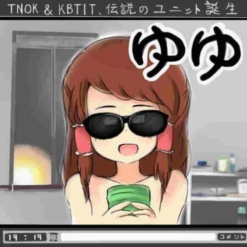 ゆゆうた's avatar
