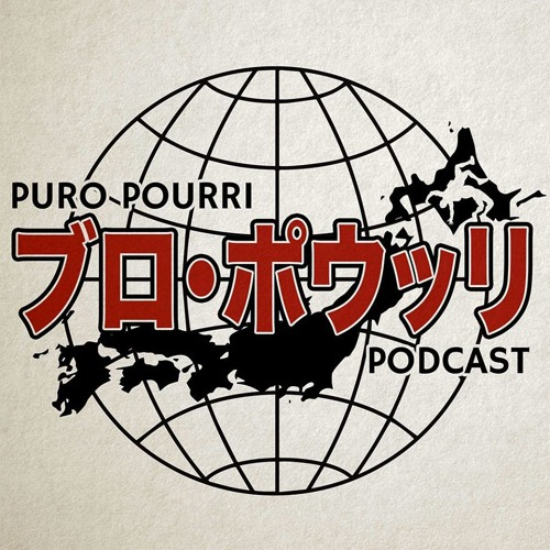 The Puro Pourri Podcast's avatar