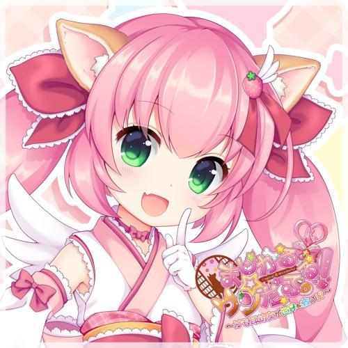 犬塚いちご's avatar
