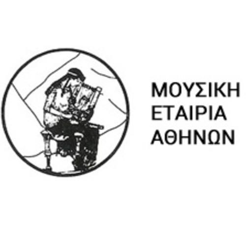 Athens Music Society's avatar