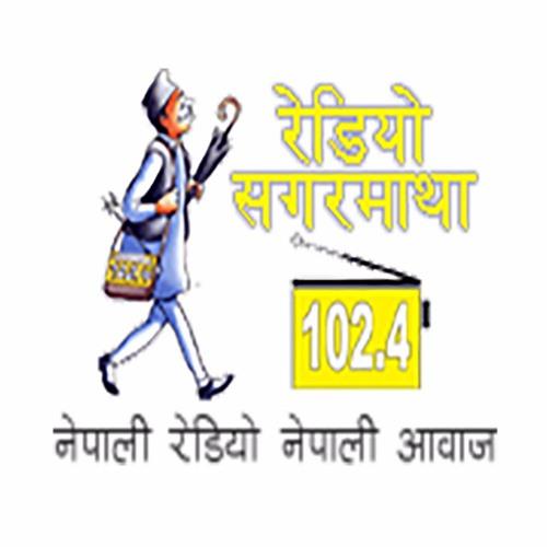 MIRMIRE BHAKA FINAL MAGH 2 2074 AT RADIO SAGARMATHA GAAYIKAA TARADEVI BAARE