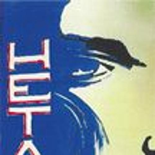 Colectivo hetaira's avatar