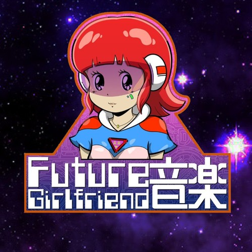 Future Girlfriend 音楽's avatar