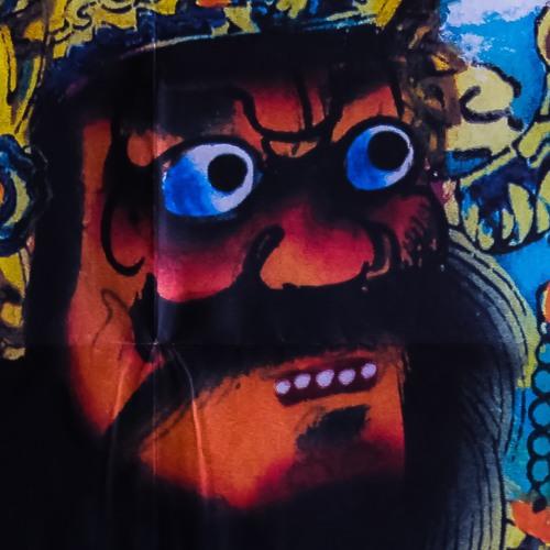 Panodeine's avatar