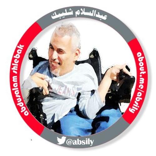 absily's avatar