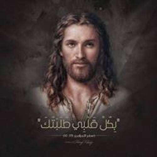 Kero Jesus's avatar