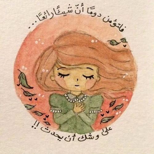 المستخدم's avatar