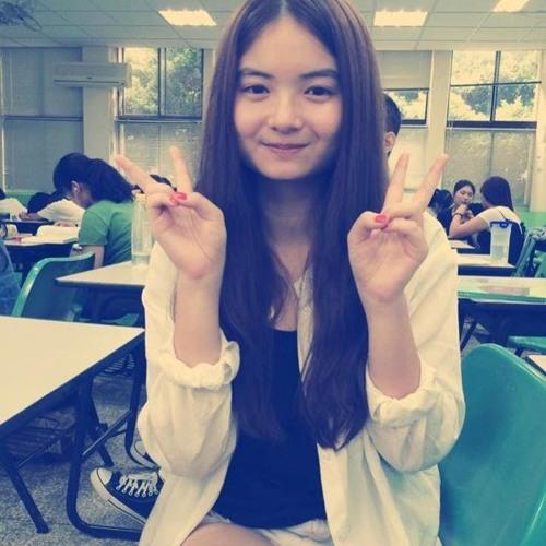 Jenna Huynh's avatar