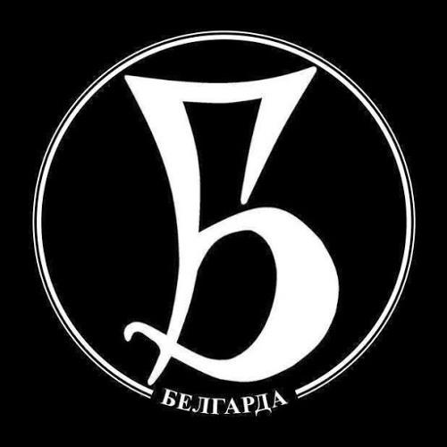 doom BELGARDA's avatar