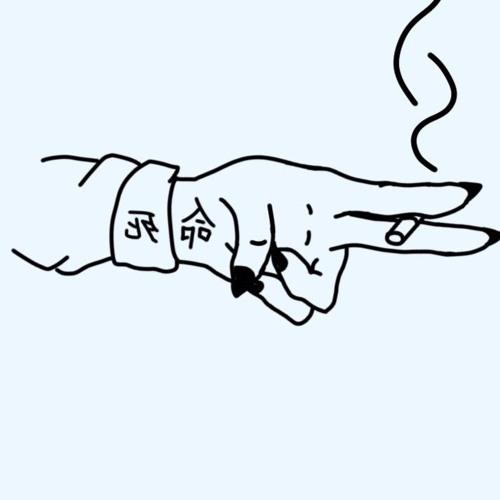 L U C I D's avatar