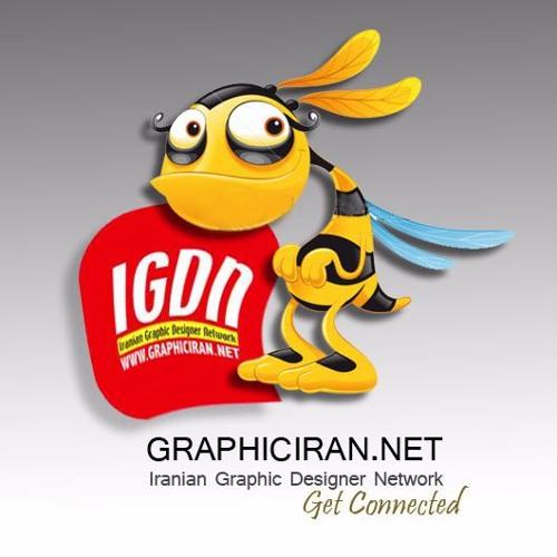 Graphiciran's avatar