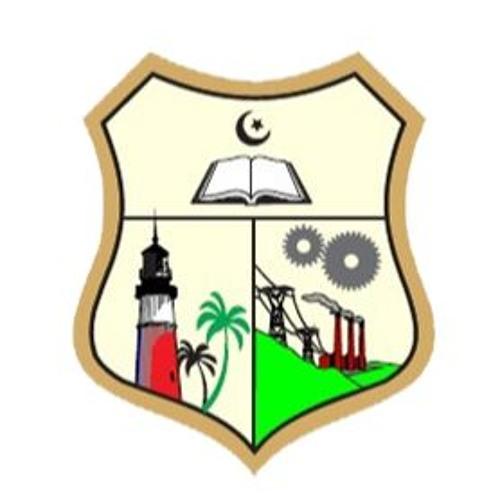 Anjuman Hami-e-Muslimeen's avatar