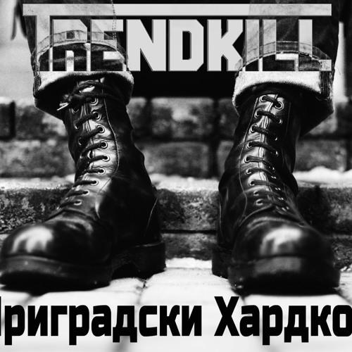 TRENDKILL MKD's avatar