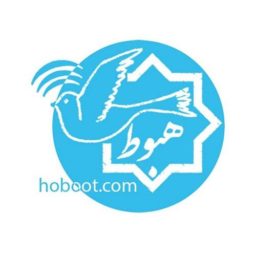 hoboot هبوط's avatar
