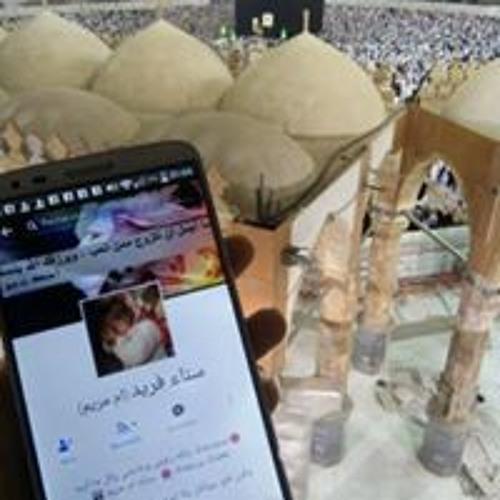 سناء فريد's avatar