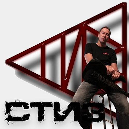 Aндрей Стиз's avatar