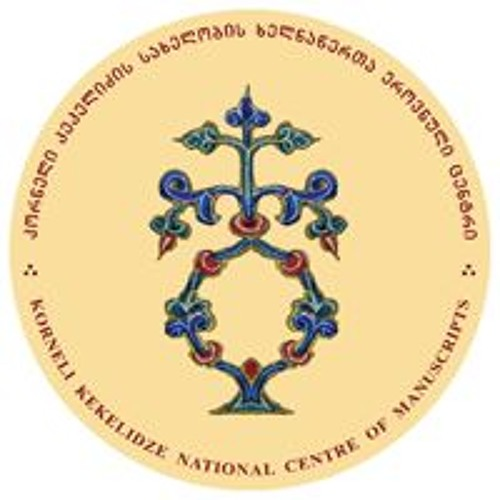 GEORGIAN NATIONAL CENTRE OF MANUSCRIPT's avatar