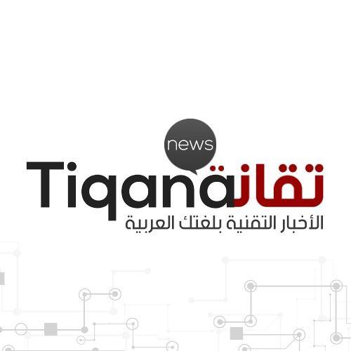 Tiqananews's avatar