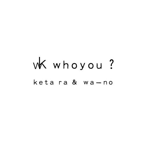 Whoyou?'s avatar