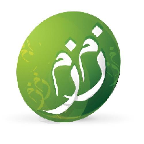 ZamZamAcademy's avatar