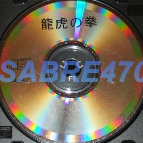 サーベル 470's avatar
