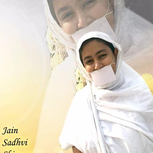 Jain Sadhvi Shivpragya's avatar