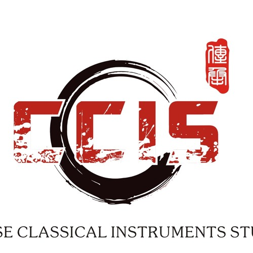 CCIS Chinese Classical Instruments Studio's avatar