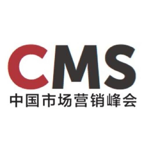 China Marketing Summit's avatar