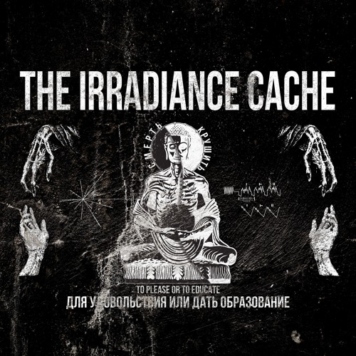 The Irradiance Cache's avatar