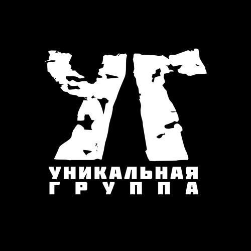 УГ's avatar
