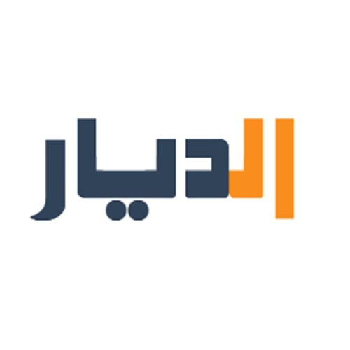 راديو الديار's avatar