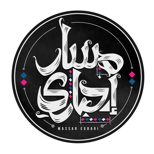 Massar Egbari's avatar