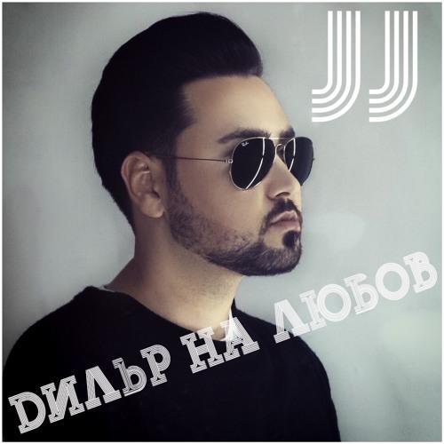 JJOfficial's avatar
