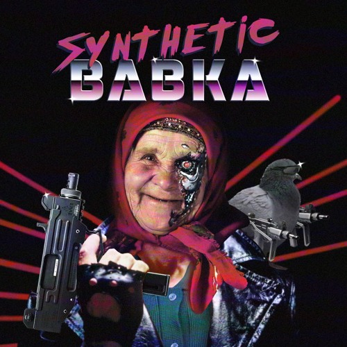 SyntheticBabka's avatar