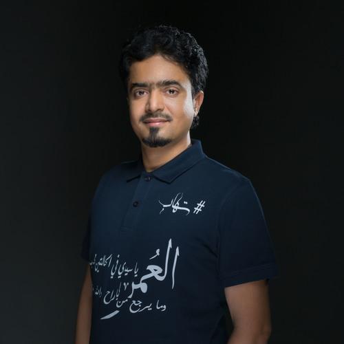 شهابSHEHAB's avatar