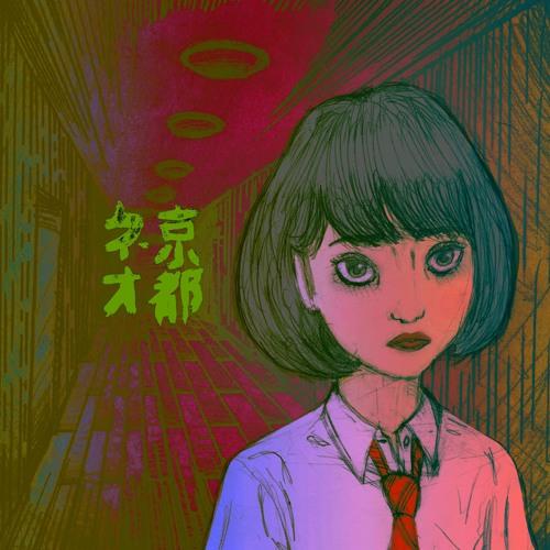 neokyoto's avatar