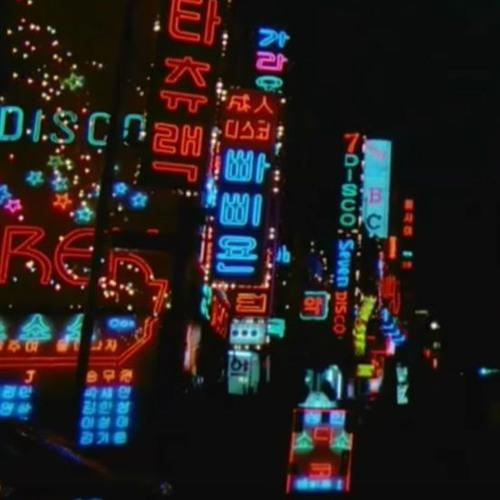 제주 디지털 Jeju Digital's avatar