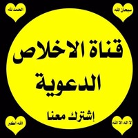 Noha On Twitter يقول الشيخ صالح 8