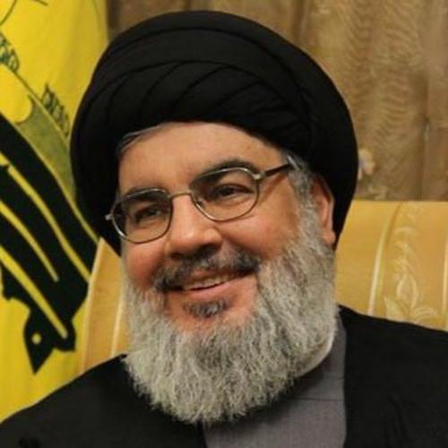 يا ثار ال لله - حسين عياش