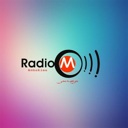 RadioMshaklna's avatar