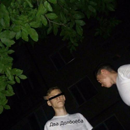 Два Долбоёба's avatar